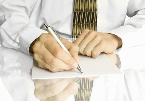 Как написать заявление на ремонт кровли